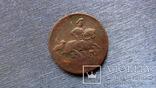 Деньга 1771, фото №2