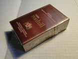 Сигареты Ronhill Югославия фото 8