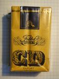 Сигареты CD Югославия