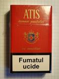 Сигареты ATIS фото 1