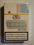 Сигареты ORION  SILVER фото 2