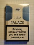 Сигареты PALACE
