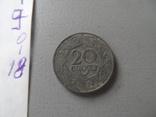 20 грош 1923  Польша цинк  (О.1.18)  ~, фото №4