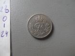 10  эре  1954  Дания   (О.1.24)  ~, фото №4