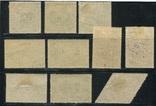 Тува 1936. 15-летие Тувинской Народной Республики (12-й выпуск) полная серия, фото №4