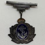 Серебряный знак Королевский военно-морской флот, фото №2