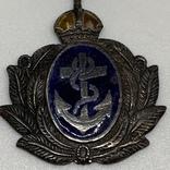 Серебряный знак Королевский военно-морской флот, фото №3
