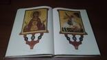 Древнерусская живопись в собрании Эрмитажа. Альбом, фото №5