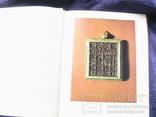 Книга резьба по кости в России в 18 нач 20 ст, фото №9