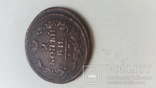 Монета 2коп с браком года 1800?, фото №7