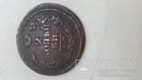 Монета 2коп с браком года 1800?, фото №8