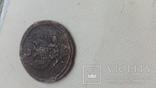 Монета 2коп с браком года 1800?, фото №9