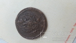 Монета 2коп с браком года 1800?, фото №11