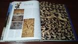 Великолепие исчезнувших цивилизаций, фото №6
