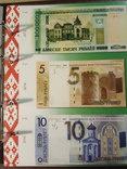 Альбом для колекції банкнот республіки Беларус 1992-2016 фото 3