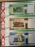 Альбом для колекції банкнот республіки Беларус 1992-2016 фото 4