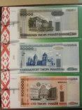 Альбом для колекції банкнот республіки Беларус 1992-2016 фото 5