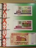 Альбом для колекції банкнот республіки Беларус 1992-2016 фото 6