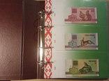 Альбом для колекції банкнот республіки Беларус 1992-2016