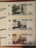 Альбом для банкнот СРСР та Росії з 1961-2017рр.. фото 4
