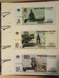 Альбом для банкнот СРСР та Росії з 1961-2017рр.. фото 5