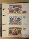Альбом для банкнот СРСР та Росії з 1961-2017рр.. фото 6