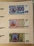 Альбом для банкнот СРСР та Росії з 1961-2017рр.. фото 7