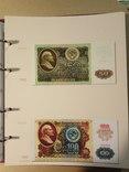 Альбом для банкнот СРСР та Росії з 1961-2017рр.. фото 8