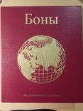 Альбом для банкнот СРСР та Росії з 1961-2017рр.. фото 10