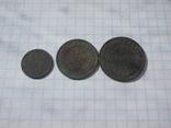 3 монеты Николая 2, фото №2