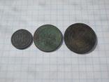 3 монеты Николая 2, фото №3