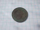 3 монеты Николая 2, фото №6