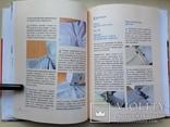 Азбука шитья  Перевод с немецкого  2005. 144 с. ил. 10 тыс. экз., фото №7
