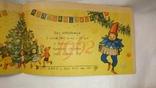 Приглашение на бал дружбы, на елку 1962  г., фото №7