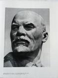 Книга М.Г.Манизер 1969г., фото №4