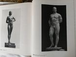 Книга М.Г.Манизер 1969г., фото №9