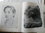 Книга М.Г.Манизер 1969г., фото №10