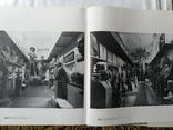 Книга М.Г.Манизер 1969г., фото №11