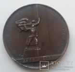 Настольная медаль в честь г.Орла., фото №2