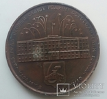 Настольная медаль в честь г.Орла., фото №3