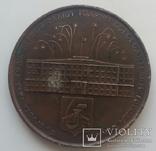 Настольная медаль в честь г.Орла., фото №4