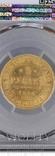 5 рублей 1851 г. PCGS MS63, фото №3