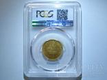 5 рублей 1851 г. PCGS MS63, фото №7