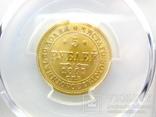5 рублей 1863 г. PCGS MS64, фото №5
