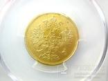 5 рублей 1863 г. PCGS MS64, фото №6