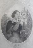 Французская гравюра середины 19 века. Девушка с цветами., фото №5