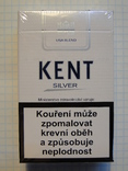 Сигареты KENT SILVER фото 2