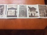 Детали старинных архитектурных памятников Румынии 1952г, фото №4