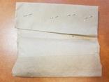 1 копейка 100 монет Креді Агріколь банк  банковский пакет фото 3