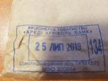 2 копейки 100 монет Креди Агреголь банк пакет банковский фото 6